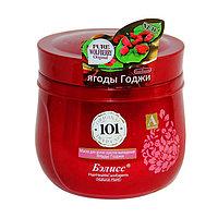 Маска 101 Бэлисс укрепляющая с вытяжкой ягод годжи