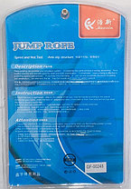 Тросовая скакалка со счетчиком прыжков Haoxin Jump Rope, фото 2