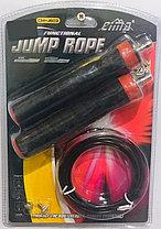 Тросовая скакалка Cima Jump Rope CM-J603, фото 3