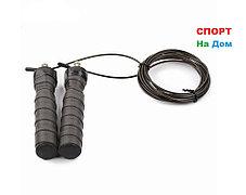 Тросовая скакалка Cima Jump Rope CM-J603, фото 2