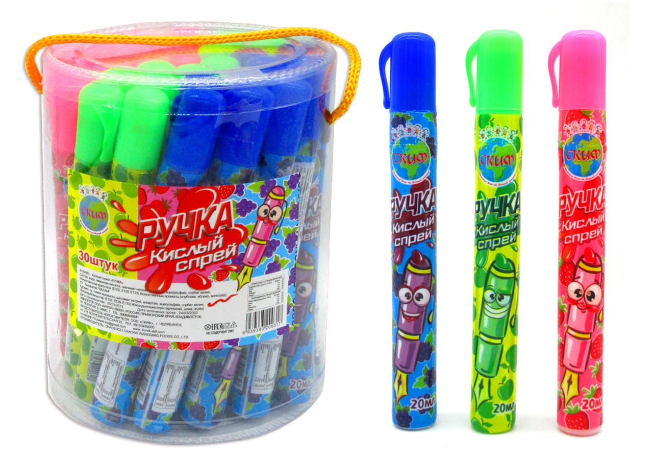 """Жидкая конфета кислый спрей """"Ручка"""" 20мл. в упаковке -30шт."""