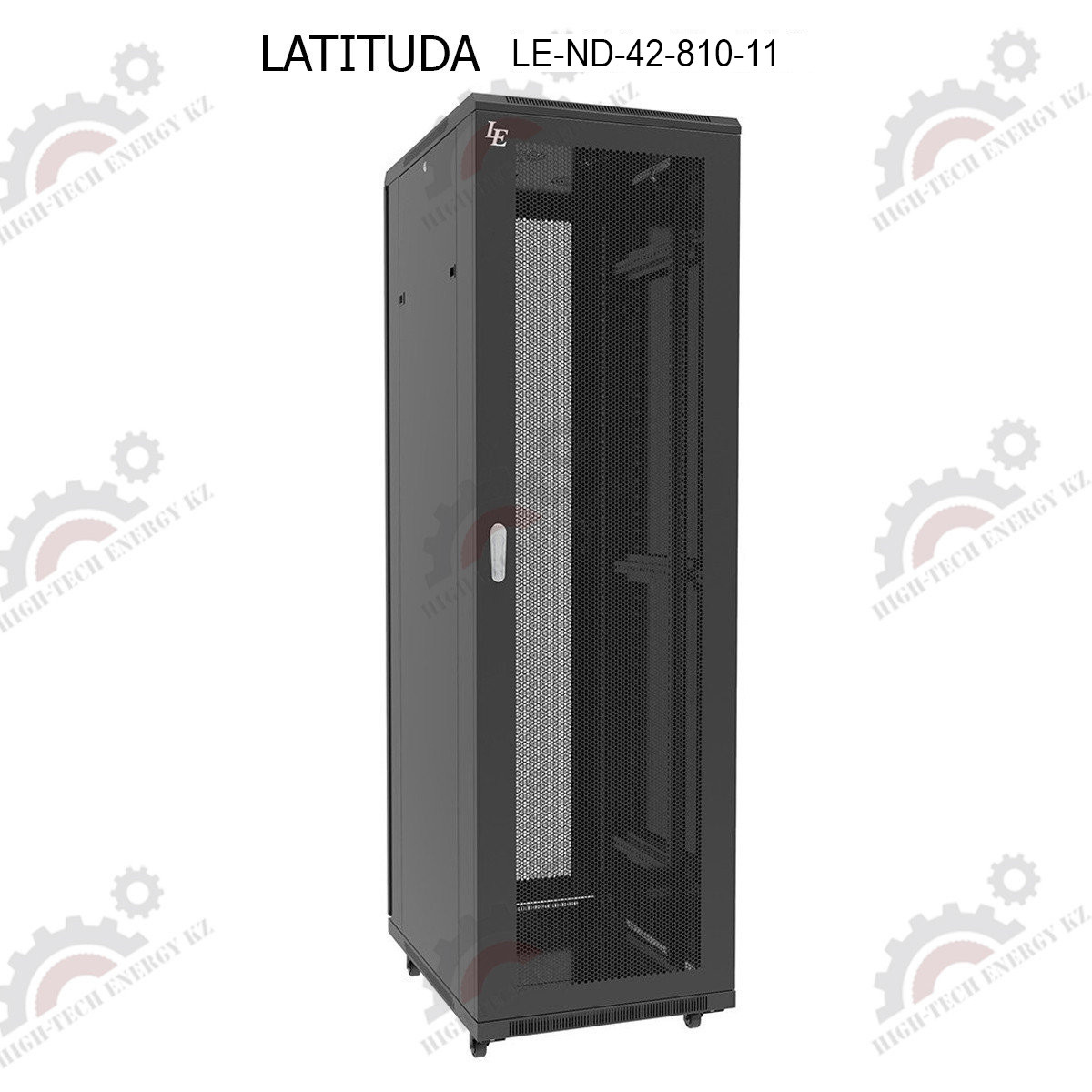 Шкаф серверный напольный LATITUDA 42U, 800*1000*1958мм, передняя дверь перфорированная одностворчатая