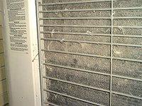 Ремонт радиаторов кондиционеров, фото 1
