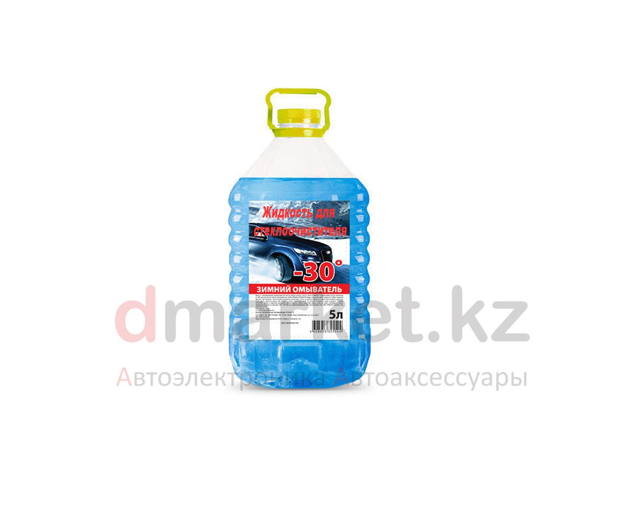 Жидкость для стеклоочистителя, зимняя, до -30 °С, 5л, синяя