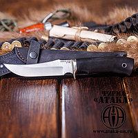 """Нож """"Рыбак"""" из порошковой стали ELMAX, рукоять стабилизированный граб"""