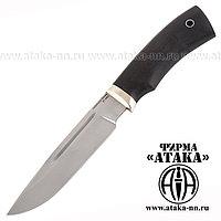 """Нож """"Уссуриец-2"""" с долами из порошковой стали ELMAX, рукоять стабилизированный граб"""