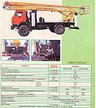 Автовышка на тракторе МТЗ 12 метров, фото 3