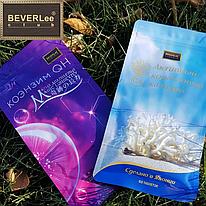Magic Pack Программа оздоровления организма