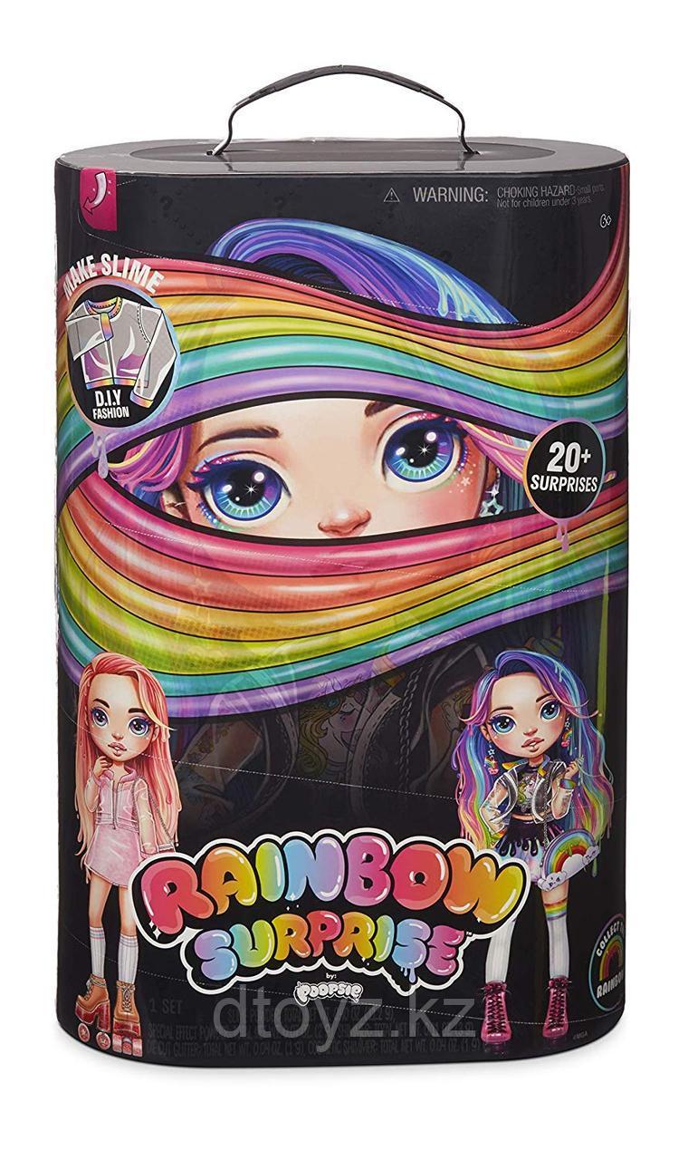Poopsie Rainbow Surprise Пупси Радужная Кукла Сюрприз (черная коробка)