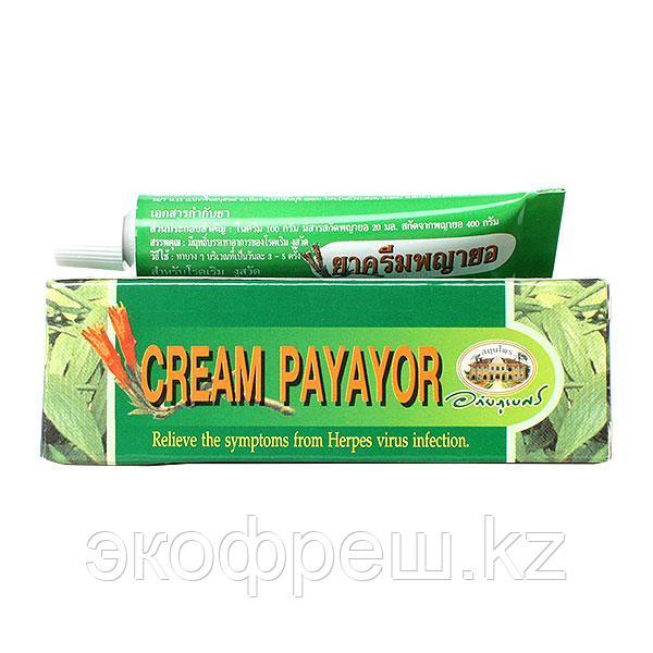 Крем от герпеса Пайяор Cream Payayor