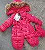 """Зимний комбинезон """"Moncler"""" для девочек от 3 до 24 месяцев, розовый."""