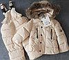 """Комбинезон с курткой зимний """"Moncler"""" от 2до 6лет длядевочек, бежевый."""