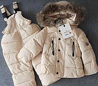 """Комбинезон с курткой зимний """"Moncler"""" от 2до 6лет длядевочек, бежевый., фото 1"""