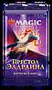 МТГ: Бустер выпуска «Престол Элдраина» (русский)