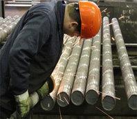 """""""Красный Октябрь"""" изготовил уникальную высоколегированную сталь для атомной энергетики"""