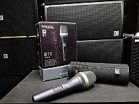 Проводной микрофон AKG D7S
