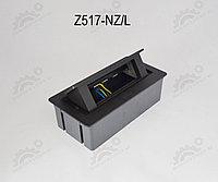 FEILIFU Z517-NZ/L Настольный бокс на 3 модуля, черный