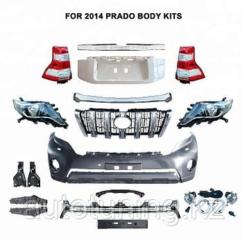 Комплект рестайлинга Toyota Land Cruiser Prado 150  2009-13 на 2014-17г.