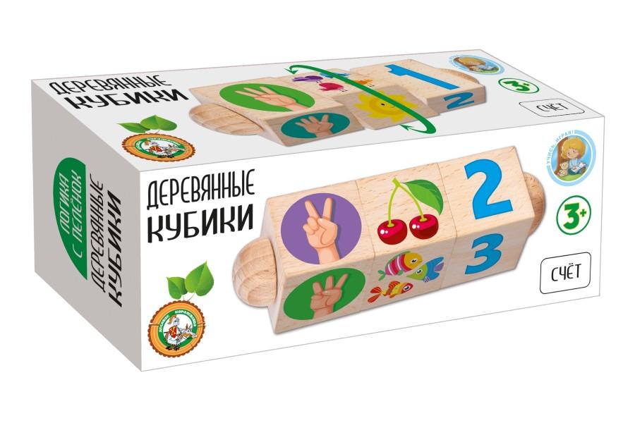 "Кубики деревянные на оси ""Счет"" (3 кубика)"