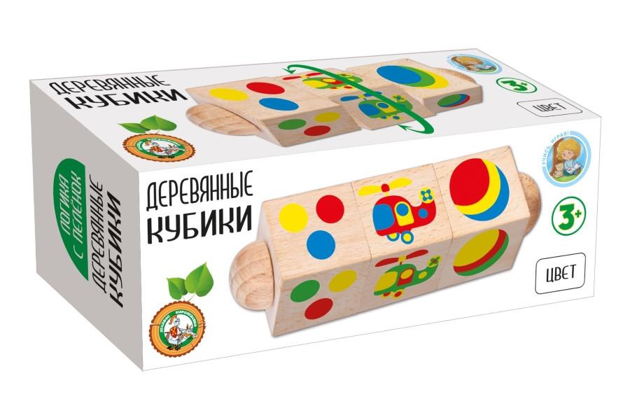 """Кубики деревянные на оси """"Цвет"""" (3 кубика)"""