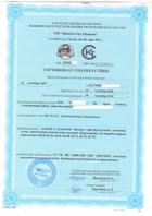 Сертификат Экология ИСО 14001 (Стандарт Казахстана)