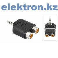 Переходник П-12 (3,5 mm stereo pluq — 2xRCA jacks) кабель аудио,видео,компьютерный купить