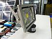 Прожектор светодиодный 20 Вт с датчиком движения, фото 2