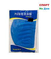 Шапочка для плавания PU SWIMMING CAP (цвет синий)