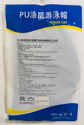 Шапочка для плавания PU SWIMMING CAP (цвет серый), фото 2