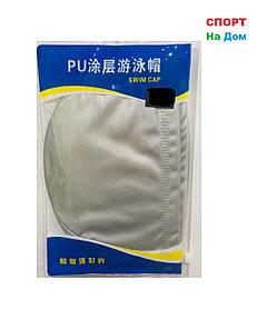Шапочка для плавания PU SWIMMING CAP (цвет серый)