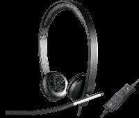Проводная USB гарнитура Logitech H650e Stereo (981-000519), фото 1