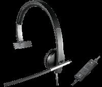Проводная USB гарнитура Logitech H650e Mono (981-000514), фото 1