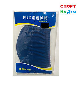 Шапочка для плавания PU SWIMMING CAP (цвет темно-синий)