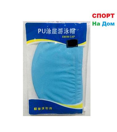 Шапочка для плавания PU SWIMMING CAP (цвет голубой), фото 2