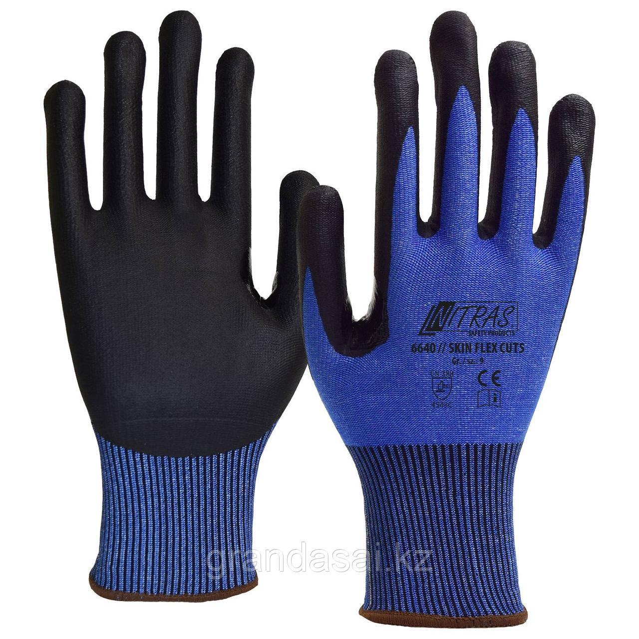 Перчатки высокой степени защиты от порезов NITRAS SKIN FLEX CUT5