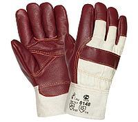 Перчатки кожаные утепленные 0148