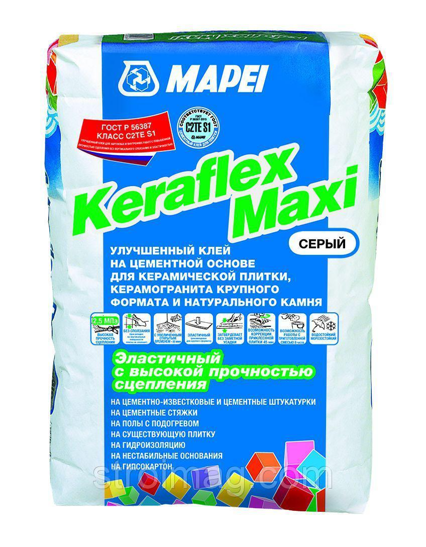 KERAFLEX MAXI S1 белый клей для плитки