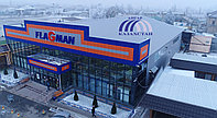 Строительство торговых комплексов в Алматы