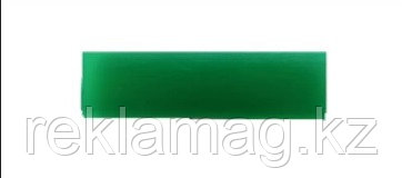 Полиуретановая насадка для ракеля серии GHS, 220 мм.