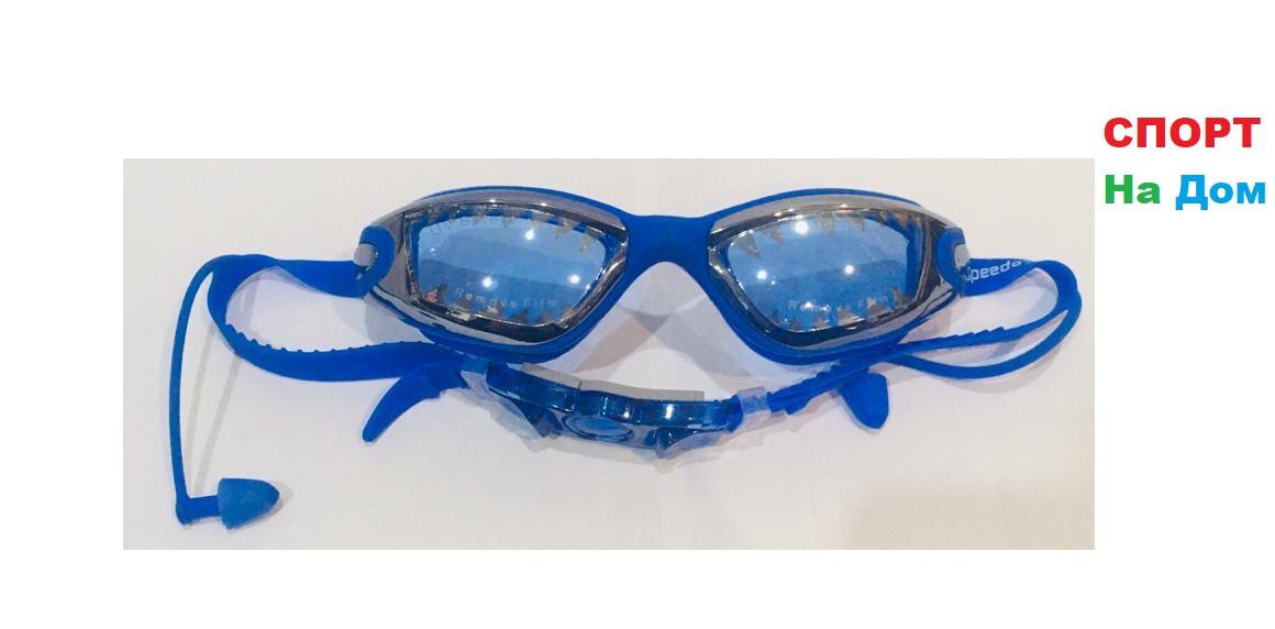 Очки для плавания Speedo (с затычками для ушей, цвет синий)