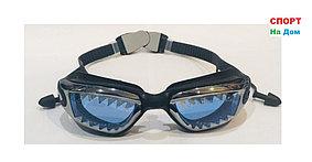 Очки для плавания Speedo с затычками для ушей