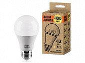 Лампа LED ВАША ЛАМПА G45 10Вт 900лм Е14 3000К   1/50