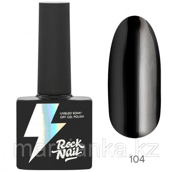 Гель-лак RockNail Basic #104 Dark Of Night, 10мл