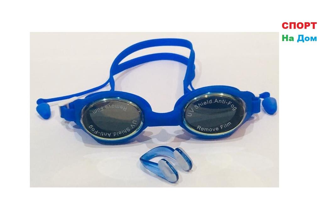 Очки для плавания GF-SPORT (с затычками для ушей и носа, цвет синий)