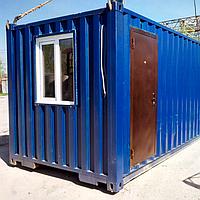 Блок контейнер ШЛ2
