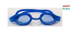 Очки для плавания SEALS (цвет синий)