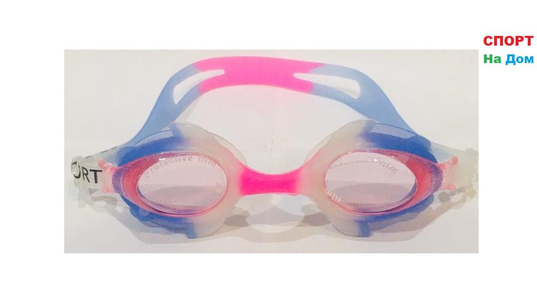 Очки для плавания GF-SPORT  цвет синий, белый, розовый)