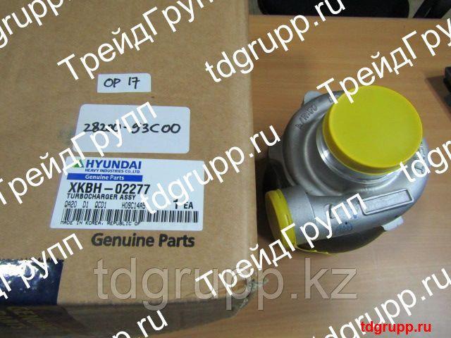 XKBH-02277 Турбокомпрессор (turbocharger) Hyundai R210LC-9