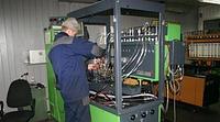 Сервис Bosch Diesel