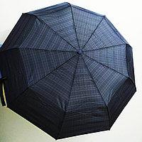 Зонт складной в клетку, полный автомат., фото 1